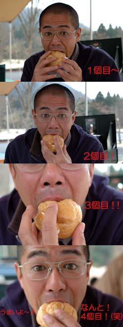 hongou_san.jpg