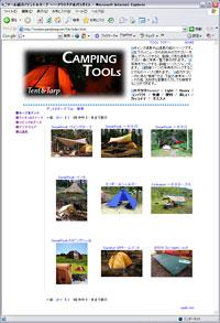 tool_site.jpg