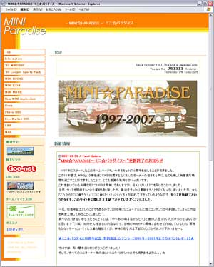 miniparadise.jpg