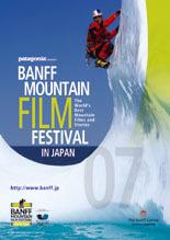 banff_poster.jpg