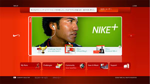 Nike+サイトへ